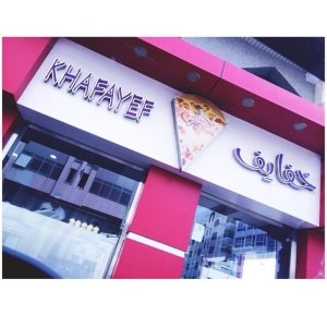 Khafayef in Riyadh