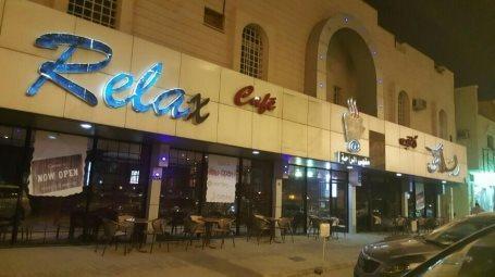 Relax Cafe in Riyadh