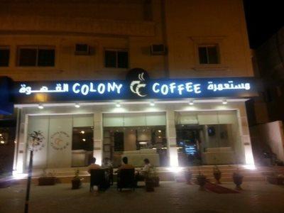 Colony Coffee in Riyadh