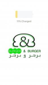 Burger & Burger - Al Tamimi Ma.. in Riyadh