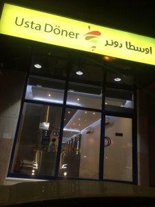 Usta Doner in Riyadh