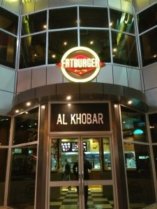 Fatburger in Khobar