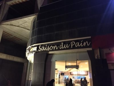 Saison Du Pain - Restaurant in Riyadh