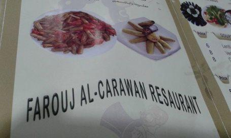 Farouj Al Carawan Restaurant in Riyadh