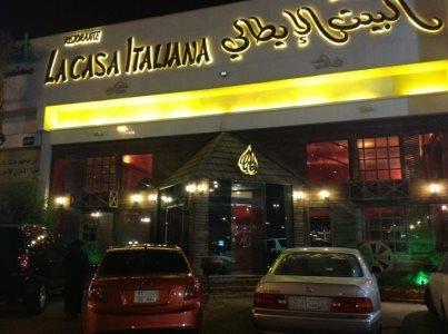 Italian House in Riyadh