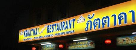Kruathai Restaurant in Riyadh