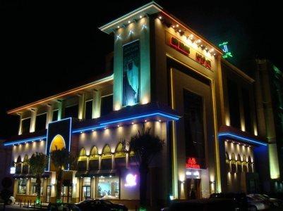 Abu Nawas - Prince Mohammed bi.. in Dammam