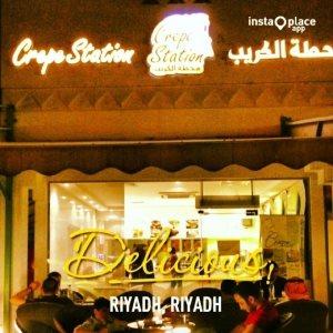 Crepe Station in Riyadh