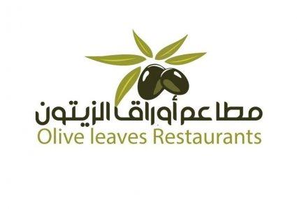 Olive Leaves Restaurant in Riyadh