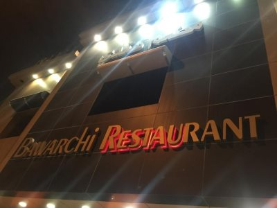 Bawarchi Restaurant in Riyadh