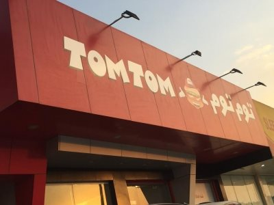 Tom Tom - Al Shifa in Riyadh