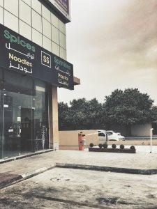 Spices Sprinkles in Riyadh