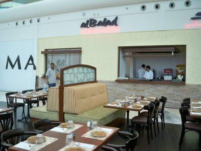 Al Balad Restaurant in Riyadh
