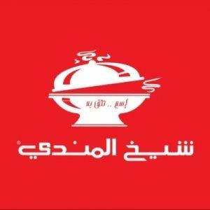 Sheikh Al Mandi -  Dhahrat Lab.. in Riyadh