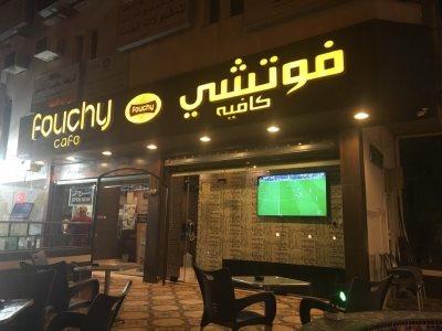 Fouchy Cafe in Riyadh