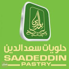 Saadeddin - Khawarizmi St. in Dammam