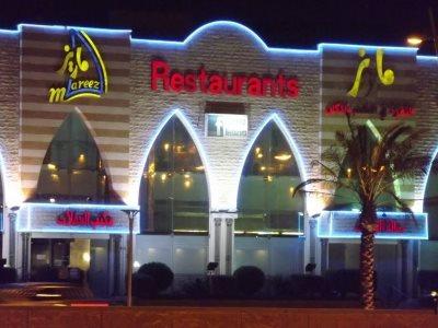 Mareez Restaurant in Riyadh