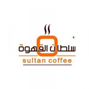 Sultan Coffee - King Abdullah .. in Riyadh