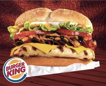 Burger King - Riyadh Gallery in Riyadh