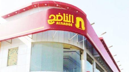 Al Nadeg - Ar Rabwah in Riyadh