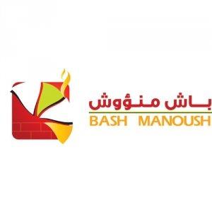 Bash Manoush - Rabwah in Riyadh