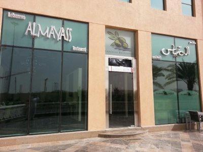 Al Mayass in Riyadh
