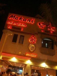 Makani in Riyadh