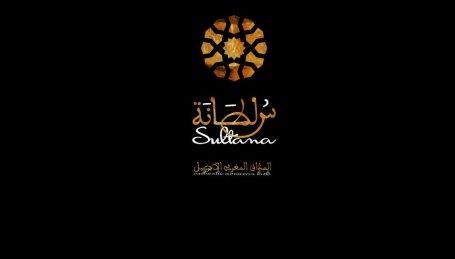 Sultana in Riyadh