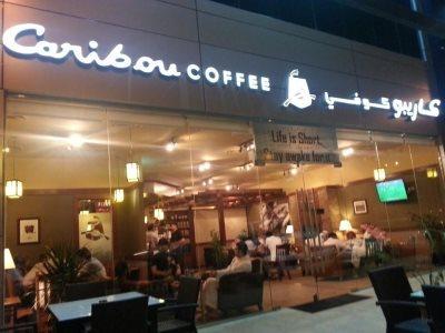 Caribou Coffee - Salah Ad Din in Riyadh