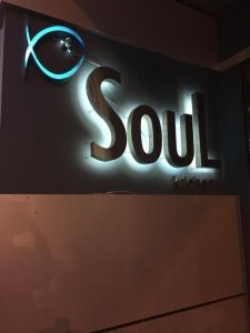 Soul Kitchen in Khobar