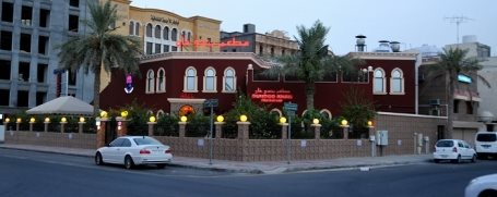 Bundoo Khan - Musaid Street Cr.. in Khobar