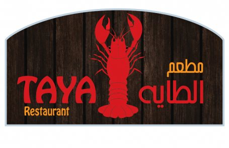 Taya Restaurant in Khobar