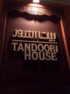 Tandoori House - Khobar in Khobar