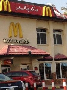 McDonald's - Takhassusi in Riyadh
