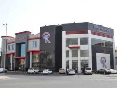 Raydan Restaurant - Al-Adl in Jeddah
