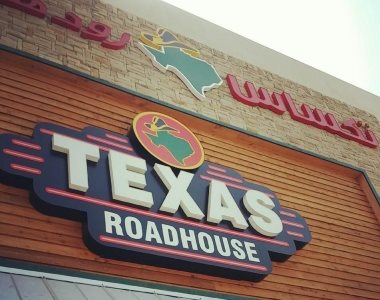 Texas Roadhouse in Jeddah