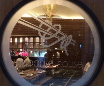 The Noodle House in Jeddah
