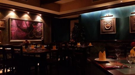 Mughal Restaurant in Khobar