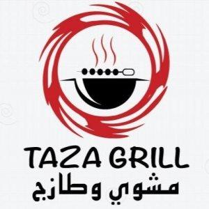 Taza Grill in Jeddah
