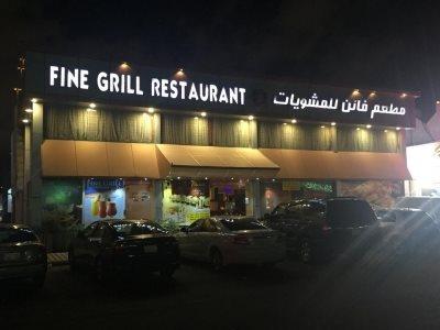 Fine Grill Restaurant in Jeddah