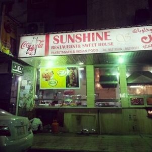 Sunshine Restaurant in Khobar