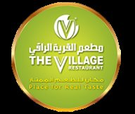 The Village Restaurant - Al Ba.. in Jeddah