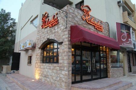 Rolando's Pizzeria in Khobar