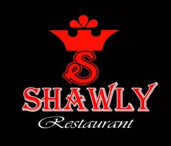 Shawly Restaurant - Al Balad in Jeddah