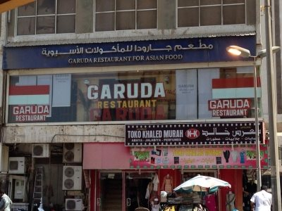 Garuda Restaurant in Jeddah