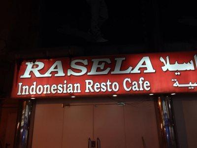 Rasela Indonesian Resto & CafÃ.. in Jeddah