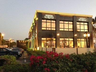 Salmontini Le Resto in Jeddah