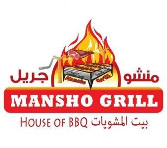 Mansho Grill in Jeddah