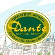 Dante Coffee Shop - Al Rashid .. in Khobar