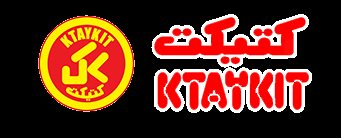 Image result for Ktaykit Fast Food Restaurant, Saudi Arabia